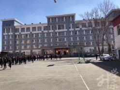 黑龙江省工程学校