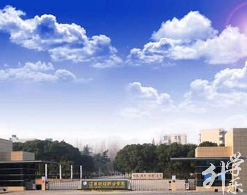 滨州京博职业中等专业学校