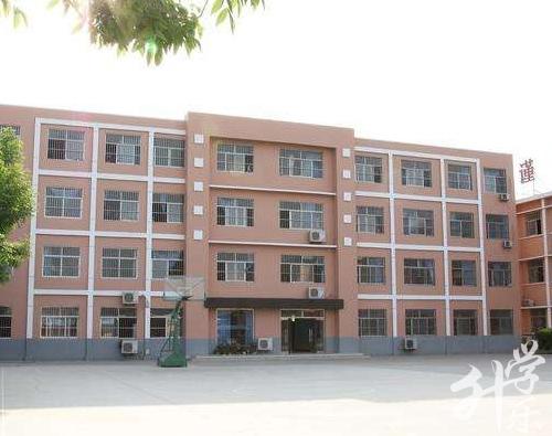 滨州市沾化区职业中等专业学校