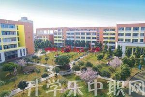 崇州市职业教育培训中心环境