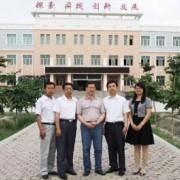 成都经济技术开发区职业技术学校