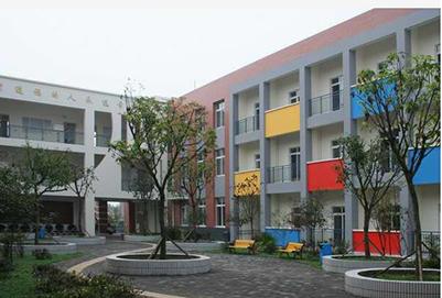 富顺县特殊教育学校(限招残疾学生)