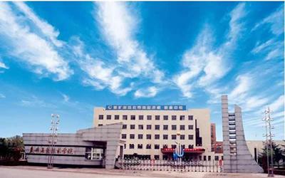 枣矿集团技术学院