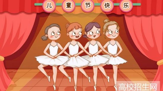 三亚学院哪个专业好_江西省哪个学前教育专业学校好及录取分数线是多少 - 九三教育网